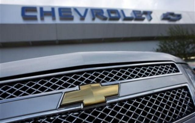 """Chevrolet Complete Care"" & Lebaran Siaga dari GM Indonesia"