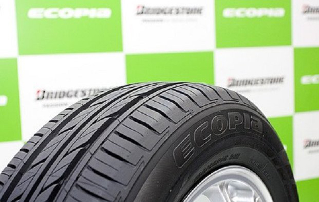 Bridgestone Luncurkan Kebijakan Baru Untuk Para Pemasok dan Rekanan