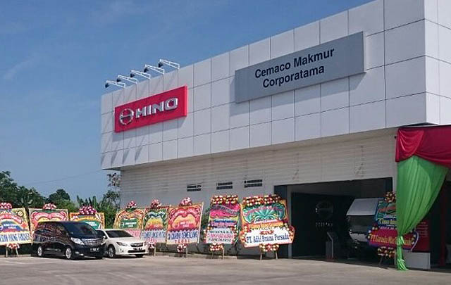 Pindah Lokasi, Dealer Hino Tegal Kini Dilengkapi Fasilitas 3S