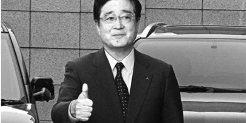 "Osamu Masuko: ""Change the Business Plan."""