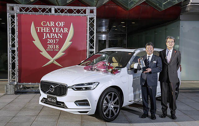 Volvo XC60 Sabet Gelar 'Car of The Year' di Jepang